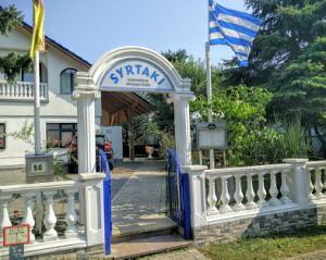 Syrtaki – Griechisches Restaurant